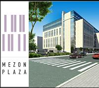 Деловой центр «MEZON PLAZA»