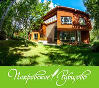 КП «Покровское-Рубцово»